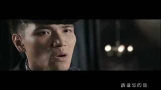 楊宗緯[被遺忘的]完整HD音樂錄影帶 thumbnail
