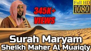Surah Maryam FULL سُوۡرَةُ مَریَم - Sheikh Maher Al Muaiqly - English & Arabic Translation Mp3 Yukle Endir indir Download - MP3MAHNI.AZ