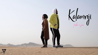 Download Lagu Timba Jd X Jara - Kalamnji | تمبا & جارا - كلمنجي (Official Music Video) mp3