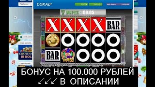 отзывы о лучших онлайн казино