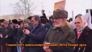 Кадыровские гуроны устроили цирк в центре Грозного