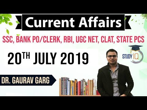 July 2019 Current Affairs in ENGLISH - 20 July 2019 - Daily Current Affairs for All Exams