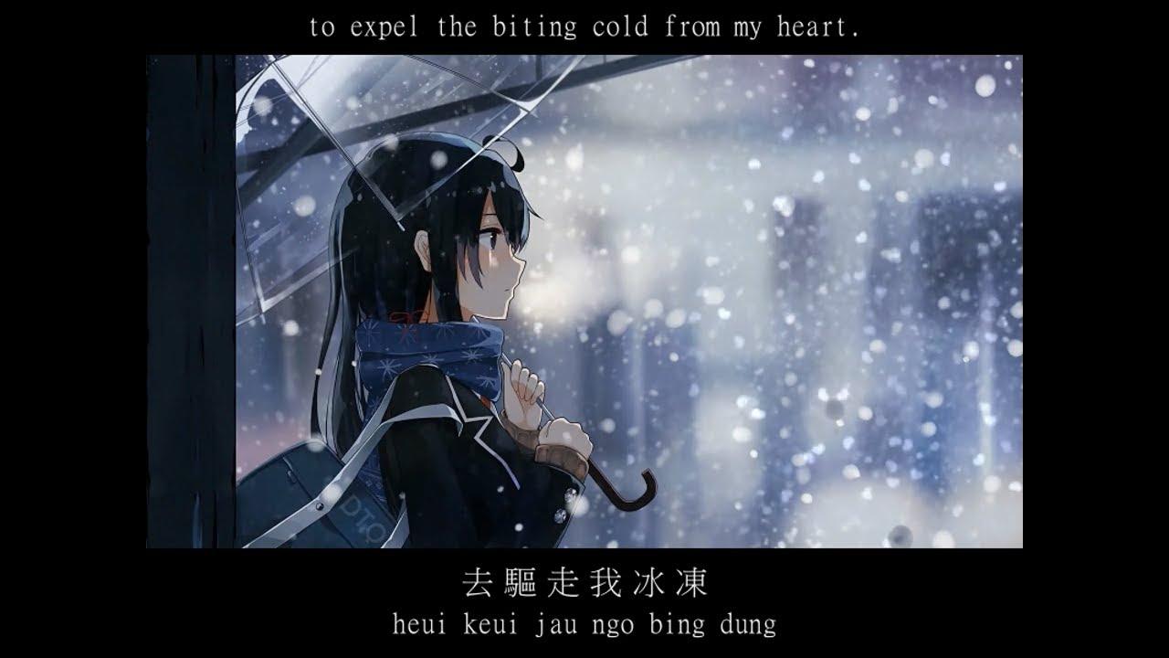 Priscilla Chan: 飄雪 with romanization & English translation (see description)