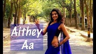 Aithey Aa Dance Cover | Bharat song | Salman Khan , Katrina Kaif | Sangeet Choreography