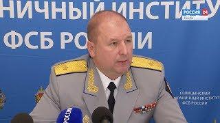 Смотреть видео В тверском регионе прошли «Дни образовательных организаций ФСБ России» онлайн
