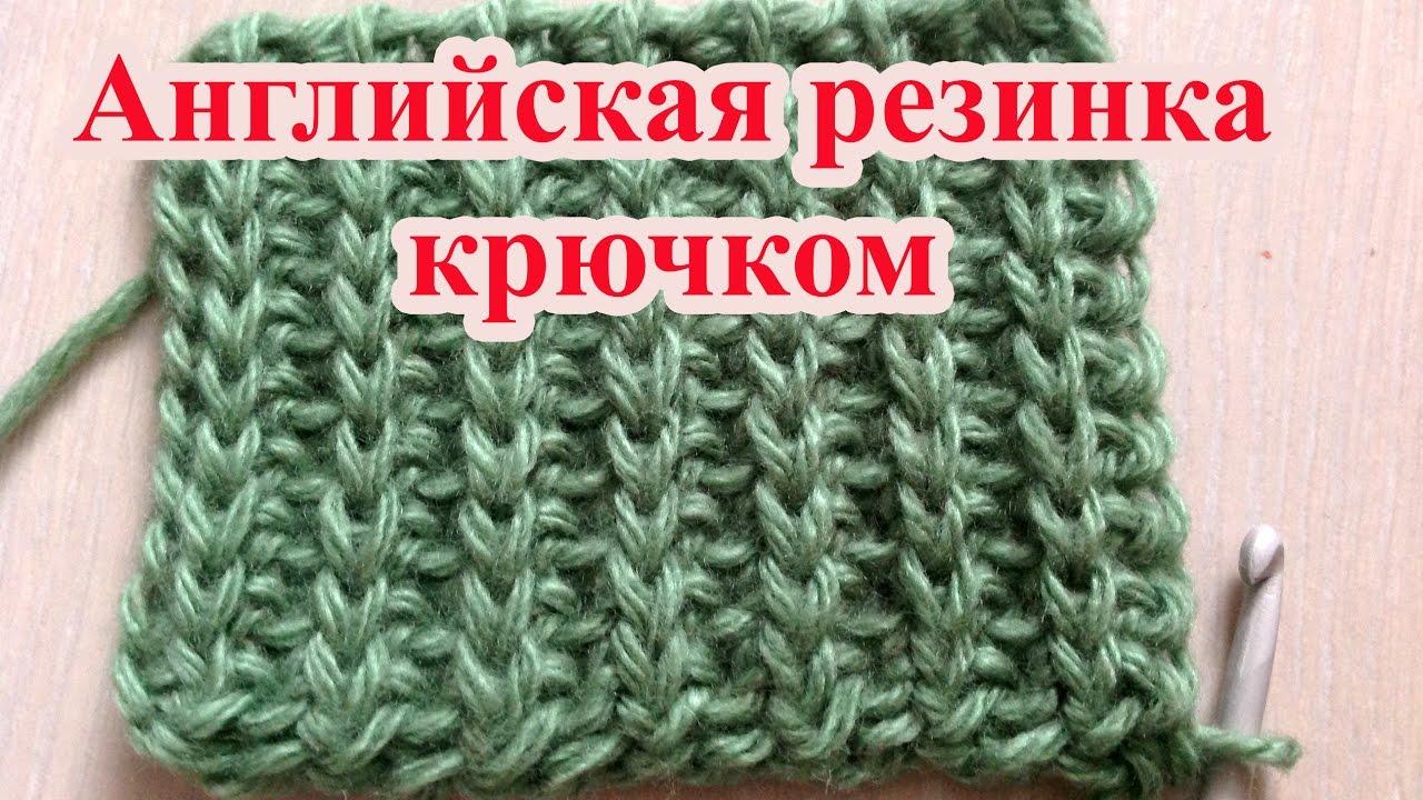 Английская вязка шарфа схема видео фото 399