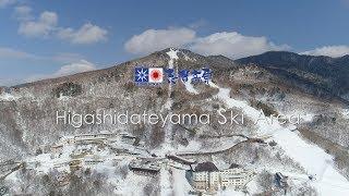 東館山スキー場
