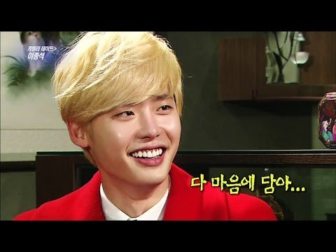 Entertainment Weekly | 연예가중계 - Lee Jongsuk, Kim HyunJoong, Choi Daniel & more! (2014.01.24)