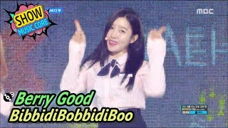 [HOT] Berry Good - BibbidiBobbidiBoo, 베리굿 - 비비디 바비디 부 Show Music core 20170527