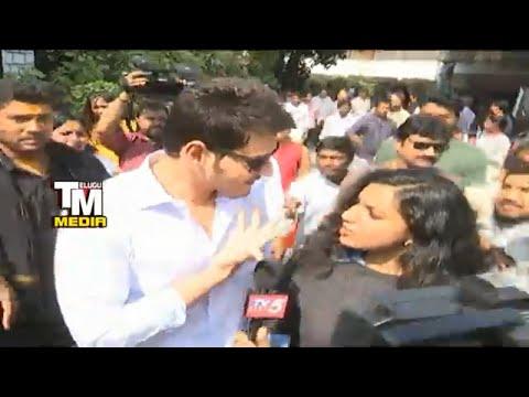 మహేష్ బాబు చుడండి ఏమి అంటున్నాడో Mahesh Babu Real Behaviour