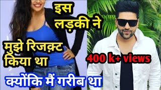 guru-randhawa-girlfriend-reject-him-to-randhawa