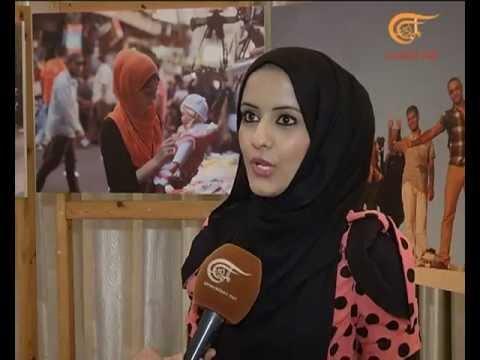 photo exhibition: Gaza Through the Eyes of Youth - معرض: غزة بعيون شبابية