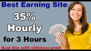 Best hourly  investent site.New Bitcoin investment site 2020.high paying hourly investment site,oibd
