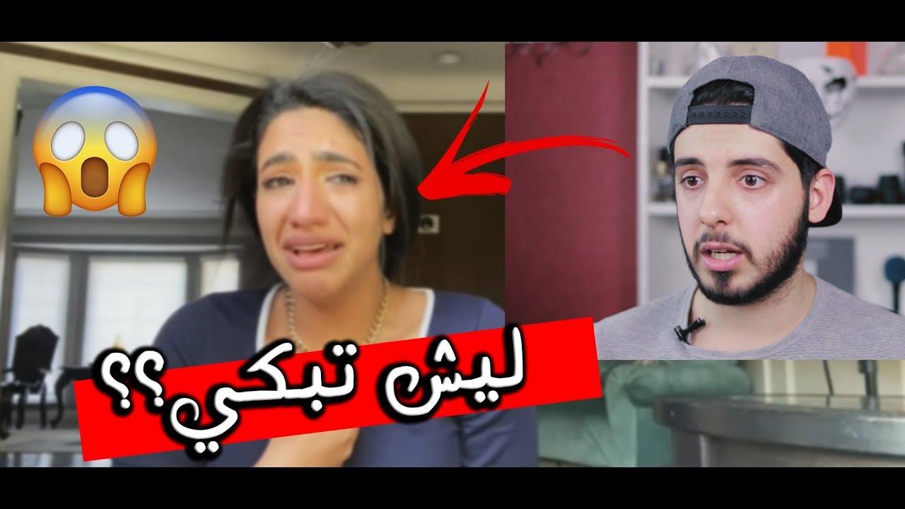 ماتت ستيلا توضيح هام سبب بكاء نور ستارز Youtube