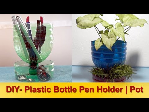 DIY- Plastic Bottle Pen Holder | Pot