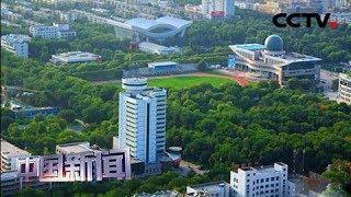 [中国新闻] 壮丽70年 奋斗新时代·新疆石河子 城市最初建设方案:先栽树 后浦路 | CCTV中文国际
