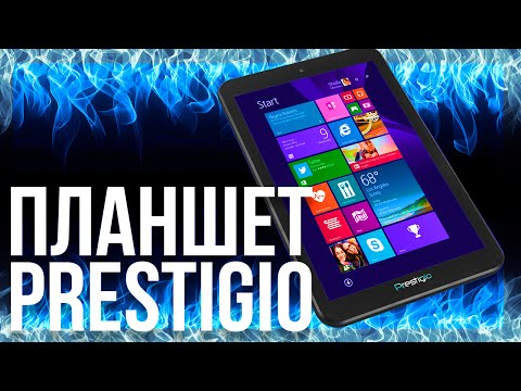 Планшет Prestigio MultiPad Visconte Quad 3G | ОБЗОР #29 [Оффлайн]