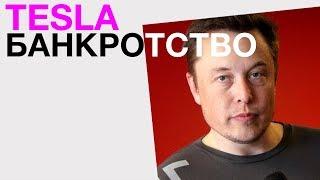 Маск обанкротил TESLA! Facebook оживляет воспоминания и другие новости!