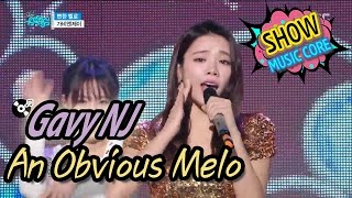 [HOT] Gavy NJ - An Obvious Melo, 가비엔제이 - 뻔한 멜로 Show Music core 20170304
