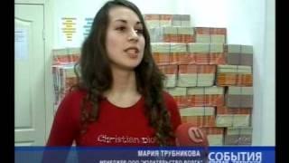 Издательство Волга