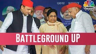 Mayawati Campaigns For Mulayam Singh In Uttar Pradesh