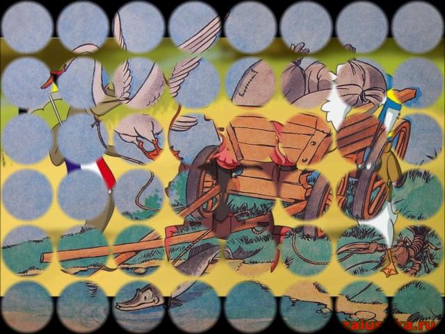 Изображение предпросмотра прочтения – ДарьяАкифьева читает произведение «Лебедь, Рак и Щука» И.А.Крылова