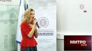 видео Муж Марии Иваковой из Орла и Решки