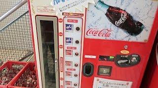 Found Vintage Coke Vending Machine in Japan
