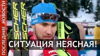Александр Логинов: Вещи до сих пор не вернули