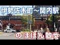 伊勢佐木長者町〜関内駅【散歩】 の動画、YouTube動画。