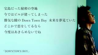 松任谷由実 - DOWNTOWN BOY (from「日本の恋と、ユーミンと。」)