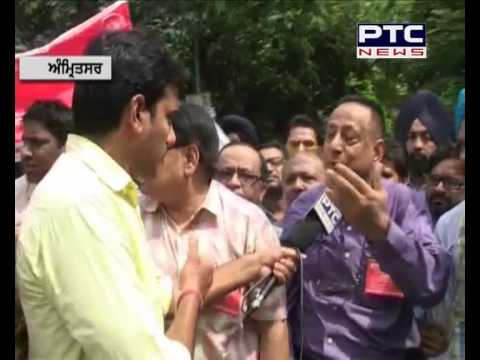Trade Union Strike in Amritsar