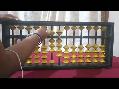 Abacus Class 5