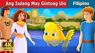 Ang Isdang May Gintong Ulo | Kwentong Pambata | Filipino Fairy Tales