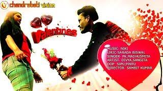 Gambar cover Tu Mora Tu Mora Valentine,chandrabati vision
