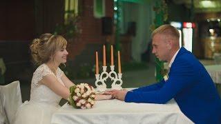 Мы вдвоём! свадебный клип.10.09.16. фотограф Дмитрий Берёзин.