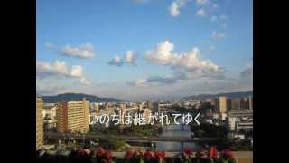 この歌は、NHKテレビドラマ「だんだん」の劇中歌だった歌ですが、 神...
