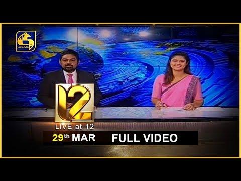 Live At 12 News – 2020.03.29