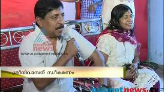 Actor Sreenivasan participate onam celebration @ Kochi