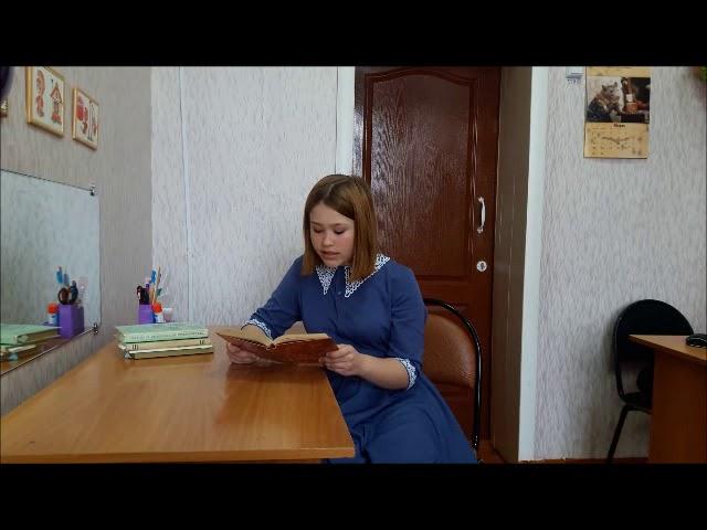 Изображение предпросмотра прочтения – АнастасияБогомазова читает произведение «Чужая» И.А.Бунина