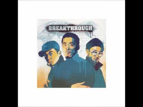 Breakthrough - This Way Before (feat. Maspyke)