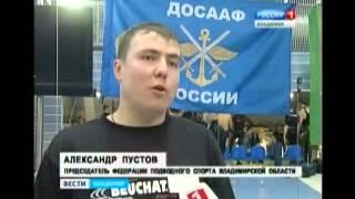 В Радужном прошли соревнования по подводной стрельбе