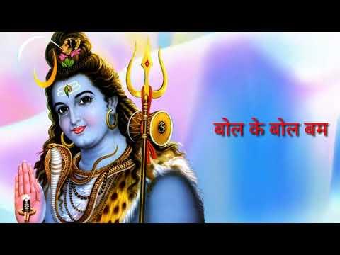 Bol Bam song khesari lal Yadav || Whatsapp status 30sec