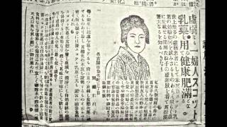 1904年(明治37年)の鹿児島新聞の記事アップ♪ 6/15,2013