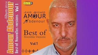 AMOUR Abdenour 2018 Best-Of Nouvelles versions, vol 1