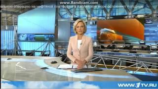 Сирия ИГИЛ новости 10.01.16