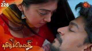 Tamil Selvi - Episode 226 | 11th March 2020 | Sun TV Serial | Tamil Serial