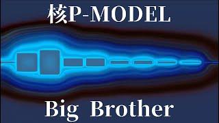 【UTAU】Big Brother【てとら】
