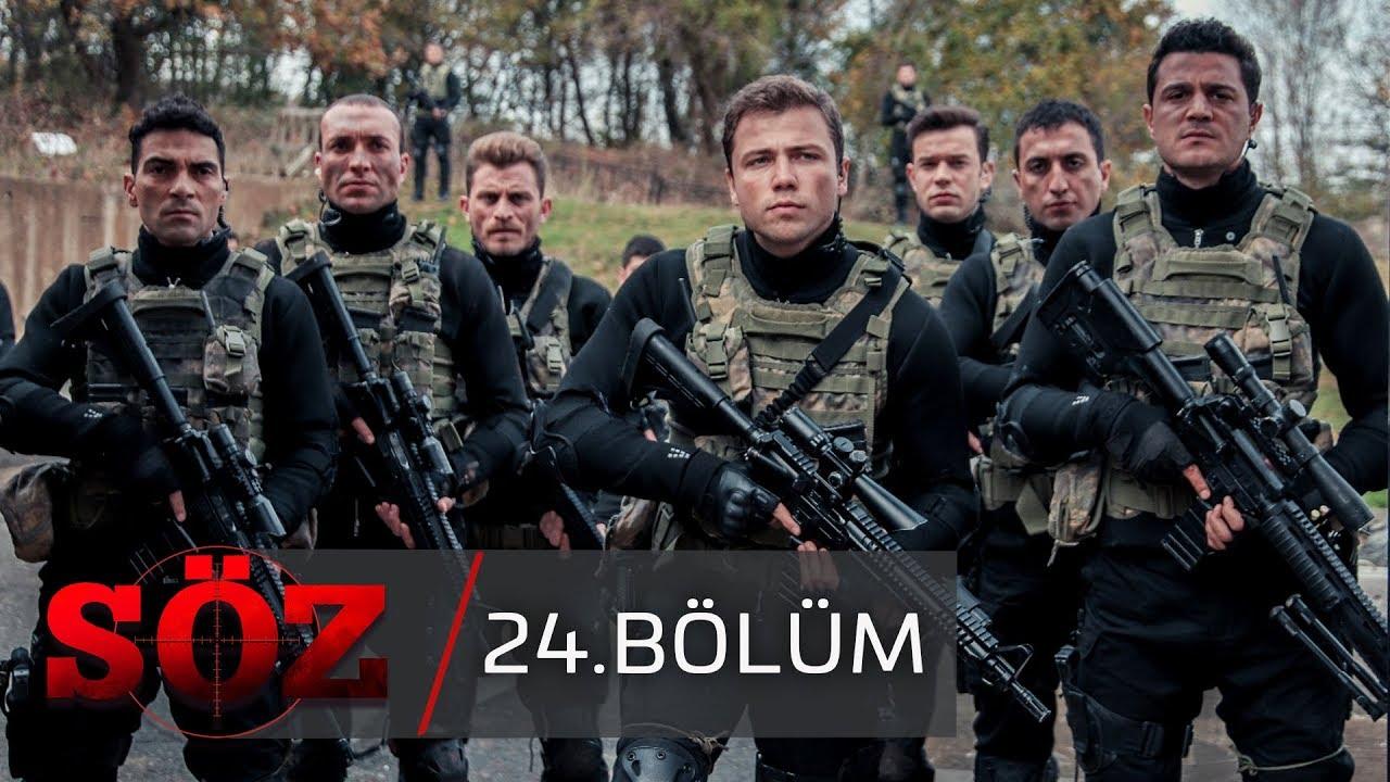 Mehmet Emin AY   Hatm-i Şerif 24.Cüz