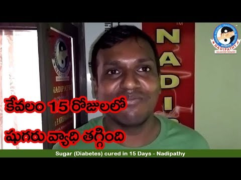 sugar-cured-in-15-days---nadipathy